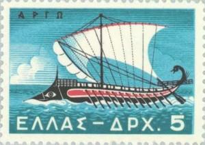 Antiikin-Kreikkalainen-laiva-postimerkki
