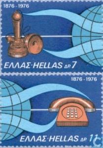 kreikka-puhelin
