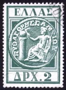 pythagoras-postimerkki