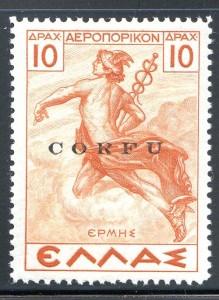 korfu-hermes